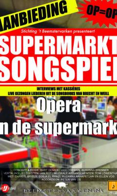 Supermarkt Songspiel